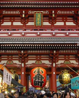 Japan: Sensoji Temple