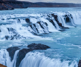 Iceland Tours: Mountain Guides