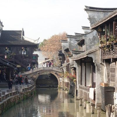 China, Wuzhen, Canal Scene, photo by JJ L'Heureux
