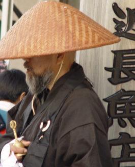 Japan: Kawagoe