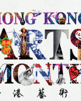Hong Kong: March is Art Month