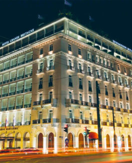 Greece: Athens Luxury Hotels